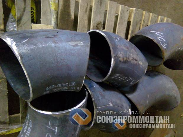 Отвод крутоизогнутый 30 гр ОСТ 34-10-752-92